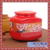 定做密封茶葉罐廠家-50克裝四方茶葉罐批發價格-釉中粉彩陶瓷罐