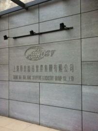 特价水泥板泰国进口购物中心装饰板美岩板新型装饰材料绿活饰材