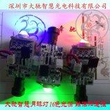 3D列印月球燈光源新款24鍵遙控加觸摸16色電路7彩送兩路觸控開關