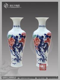 乔迁之喜礼品大花瓶 大花瓶加字定做厂家 和天下**陶瓷大花瓶