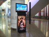 廣告機,單機版廣告機,網路液晶廣告機(3G/WIFI),觸控廣告機