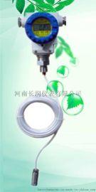 缆式液位计静压式液位计液位变送器