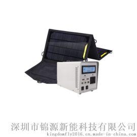全套移动储能系统  太阳能移动电源