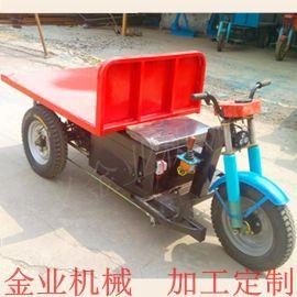 厂家定做电动平板三轮车 砖窑厂用电动装窑车