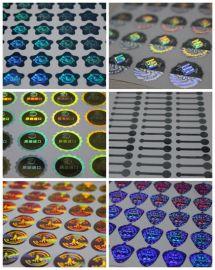 专业生产镭射印刷不干胶标签激光防伪商标合格证标签贴