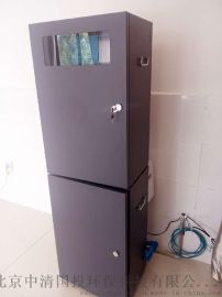 ZQ-350B中清国投光学法生物化学需氧量BOD在线分析仪