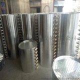 博远供应铝制馒头蒸笼  66-70馒头蒸笼