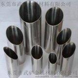 食品级不锈钢管 内孔抛光不锈钢管 进口不锈钢管 304L 316L 310S不锈钢管厂家 进口不锈钢管价格