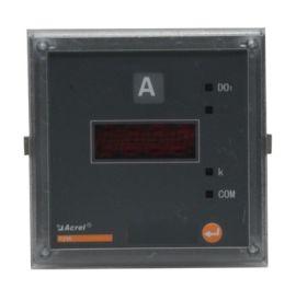 安科瑞數位式電流表PZ96-AI/M帶模擬量電流表