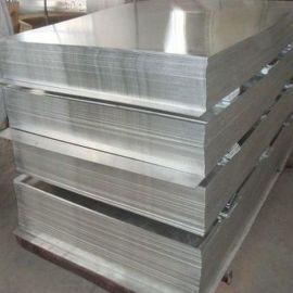 供应进口5083铝板