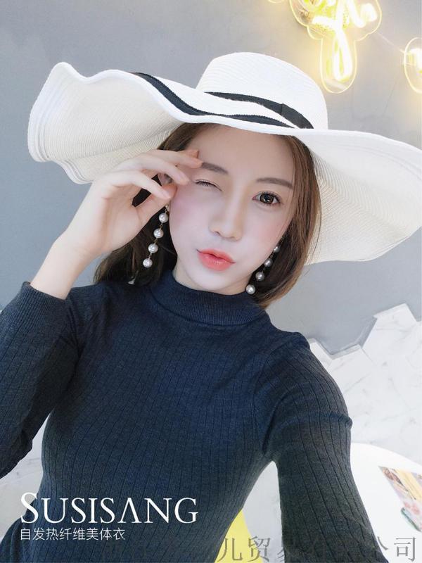 蘇尚兒發熱內衣女士+V284908452