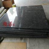 厂家直销MC含油尼龙衬板 高强度耐磨尼龙煤仓衬板