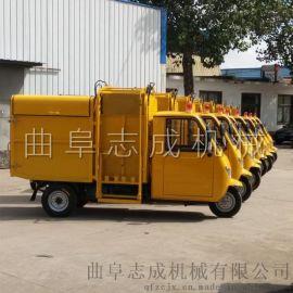 供应挂桶式小型垃圾车自卸车电动三轮车