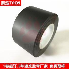 LED和LCD显示屏遮光专用超薄0.03mm黑黑胶带