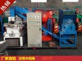 河南金拓600型干式铜米机|干式铜米机的原料非常的广泛
