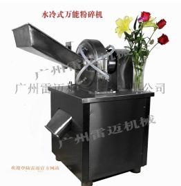 粉碎机,超细粉碎机,FS180-4