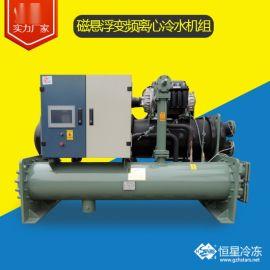 【厂家直供】磁悬浮变频离心冷水机组,高能效冷水机