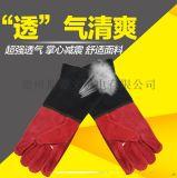 电焊手套牛皮加长长款电焊工焊接 劳动耐高温升级秋冬季专用