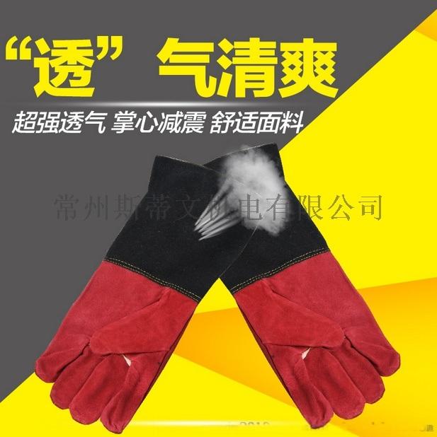 电焊手套牛皮加长长款电焊工焊接 劳动耐高温升级秋冬季