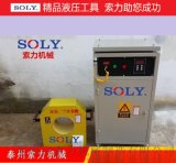 供应SOL-BGJ-C系列感应拆卸器