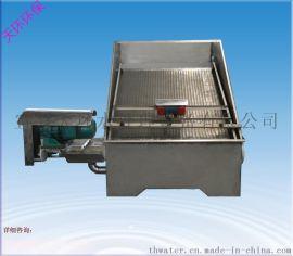 RSKF40 猪粪污水处理器