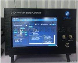 多制式数字电视信号发生器DSG-1000