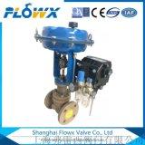 蒸汽調節閥 氨水流量調節閥