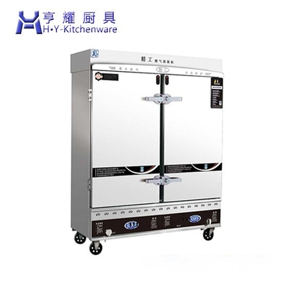 蒸箱|米饭蒸箱|馒头蒸箱|不锈钢蒸箱|上海蒸箱