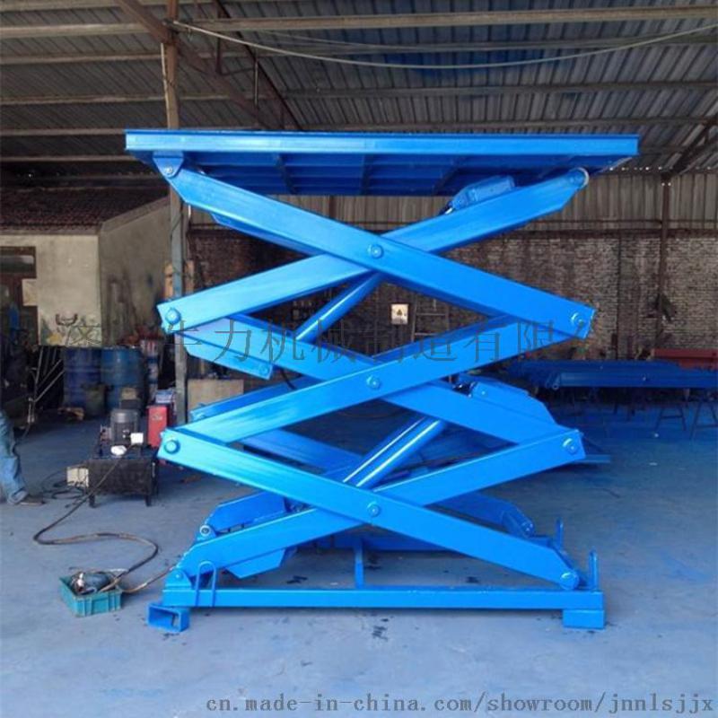 廠家熱銷固定剪叉式液壓升降機升降貨梯載重設備電動升降平臺