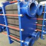 河北BR不锈钢板式换热器 厂家直供