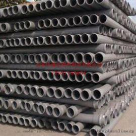 专业生产PVC管