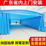 江西南昌订做Q235镀锌钢管大型加厚推拉仓库棚活动遮雨蓬和夜市大排档帐篷