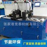455CNC全自动铝切机高精度铝型材切割机