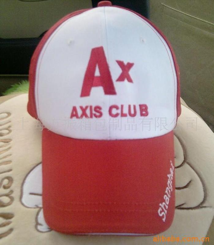 方振箱包专业定制供应棒球帽、时尚棒球帽、广告帽可添加logo