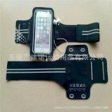 戶外運動跑步臂帶 手機臂帶 腕包手臂包 手機袋 亞馬遜爆款定製