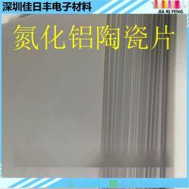 氧化铝陶瓷 氮化铝陶瓷片氧化锆陶瓷 0.385*114*114氮化铝陶瓷片