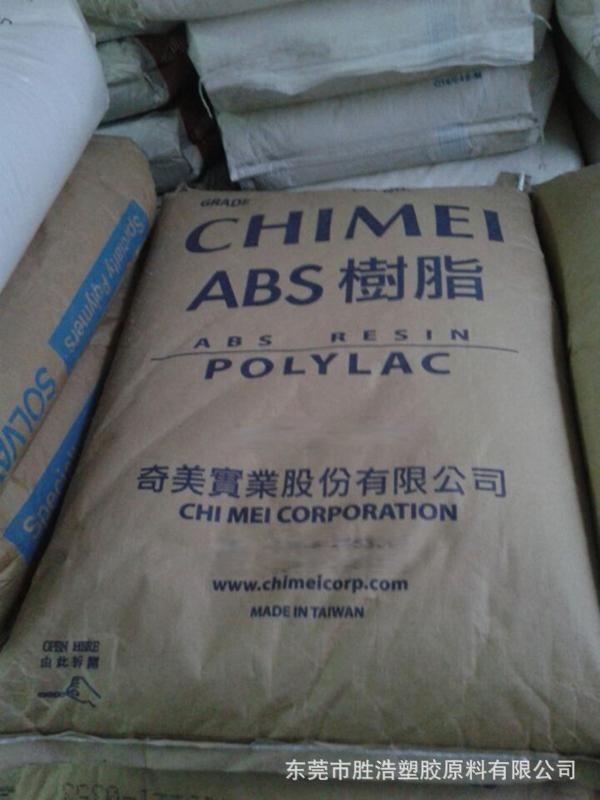 高透明級ABS臺灣奇美 PA-758 辦公用品材料ABS注塑級ABS