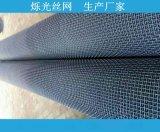 镀锌轧花网 供应轧花网 不锈钢轧花网 镀锌轧花网