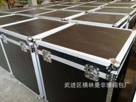 厂家定制铝合金航空箱 大型**防震耐摔航空箱 定制出口品质