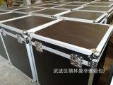 廠家定製鋁合金航空箱 大型軍用防震耐摔航空箱 定製出口品質