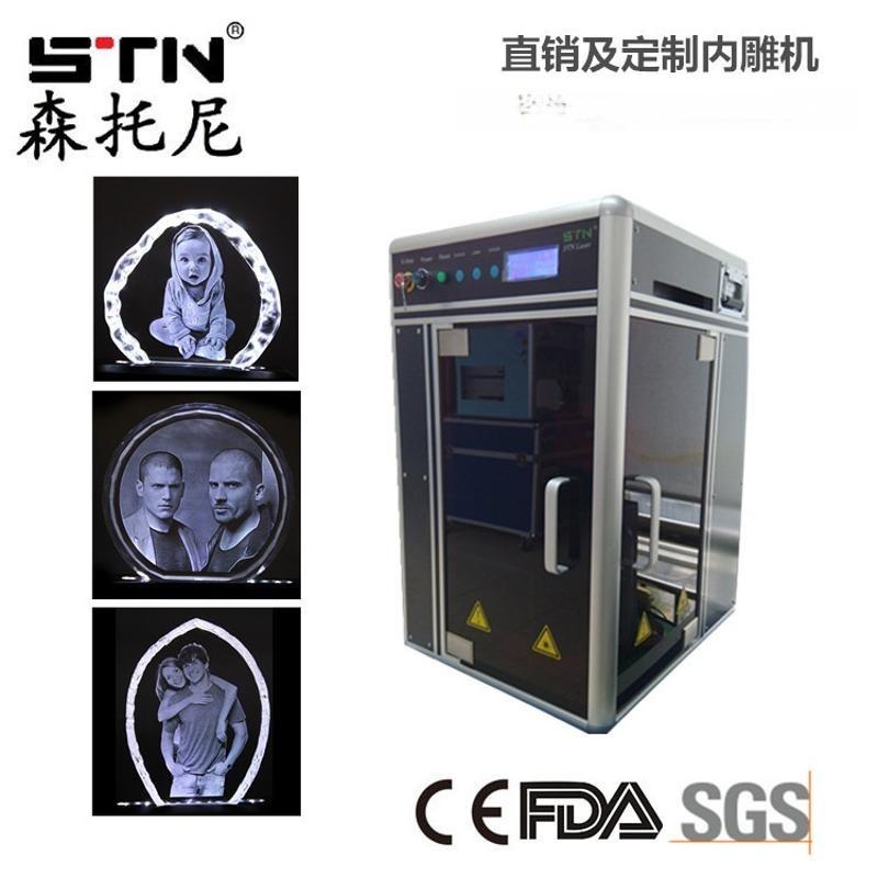 可定製3D水晶內雕機 鐳射內雕機