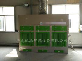 打磨柜 零排放打磨吸尘柜 脉冲回收吸尘效果好