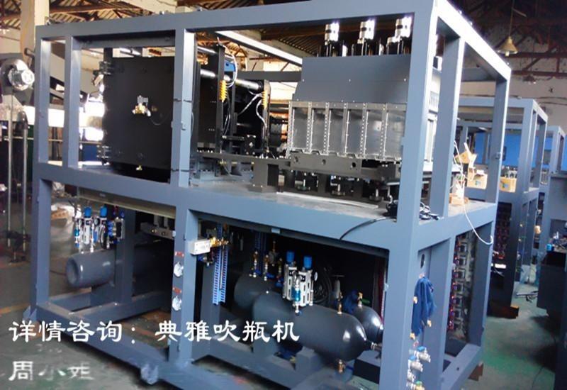 【典雅】pet塑料瓶全自动一出六吹瓶机/黄岩吹瓶机制造商直销