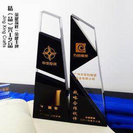 創意新款水晶獎杯定制 拼接水晶獎牌 表彰榮譽獎杯