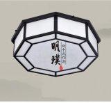 兒童房新中式燈具 時尚新中式吸頂燈 全銅新中式燈飾廠家