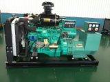 400KW发电机组柴油上柴股份柴油发电机组斯坦福电机SC25G610D2山东潍坊鲁柴133-75369201