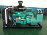 400KW發電機組柴油上柴股份柴油發電機組斯坦福電機SC25G610D2山東濰坊魯柴133-75369201