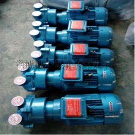 厂家供应2BV5131 5161不锈钢水环真空泵