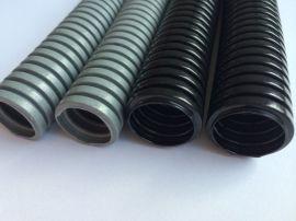 供应水表用AD13PP阻燃开口波纹软管穿线管5 28.5等