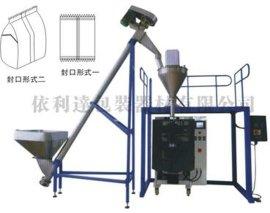 依利达新式包装机采用电子秤量方式,包装重量更**,成本更低廉